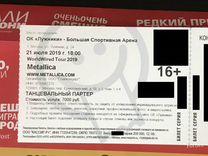 Билет на концерт Metallica (Металлика)