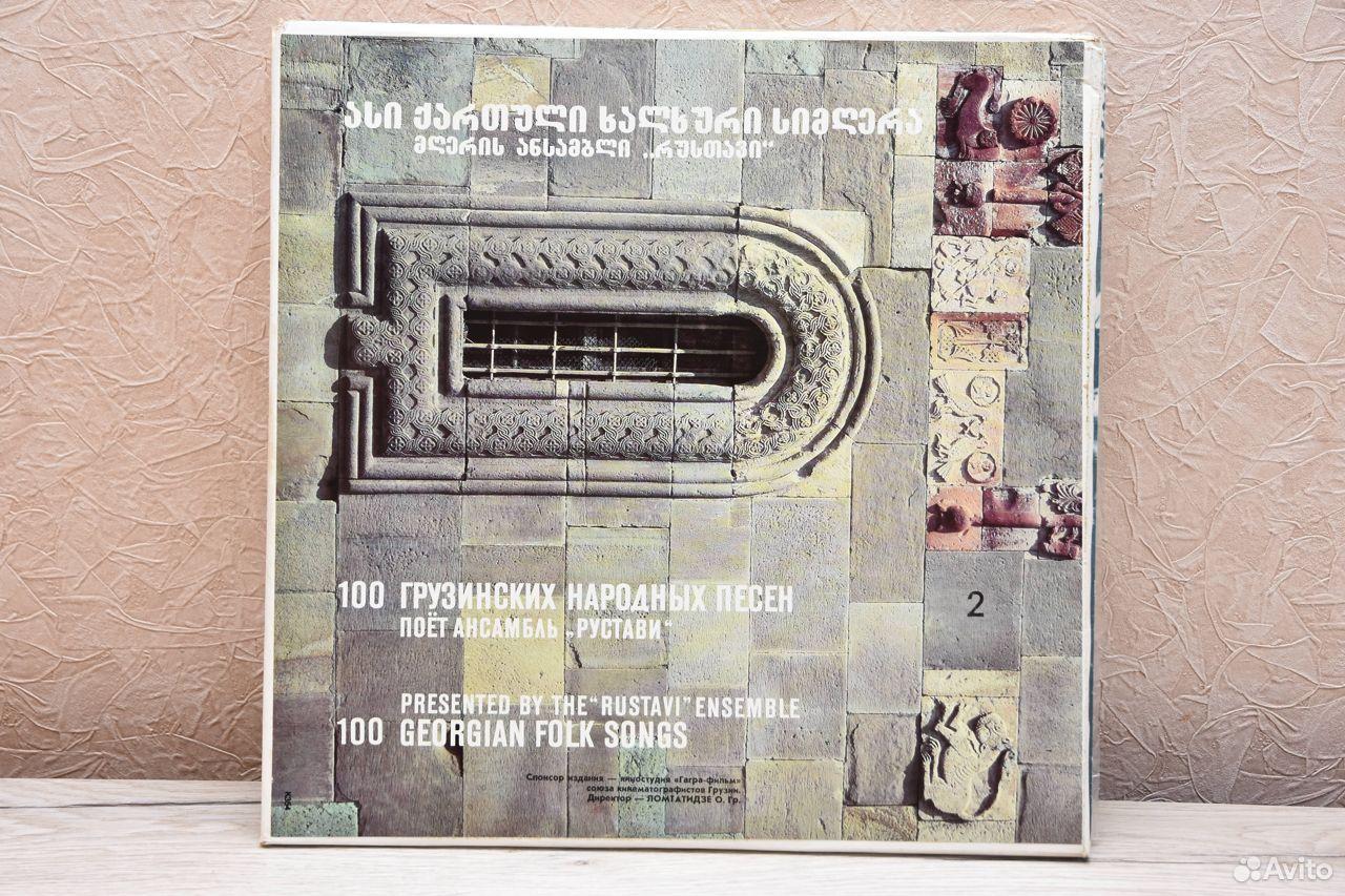 Редкие пластинки на Мелодии и пост-СССР лейблах  89286344691 купить 8