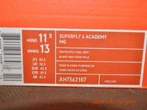 Бутсы nike superfly 6 academy MG р.43,5-44