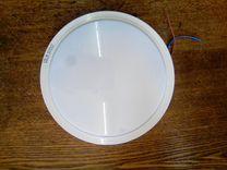 Светильник светодиодный жкх-01фа опал 8Вт