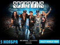 Билет на Scorpions 5 ноября в Москве