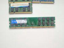 Оперативная память DDR2 4гб для AMD