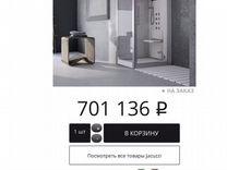Душевая кабина jacuzzi Frame 100 TB 100x75
