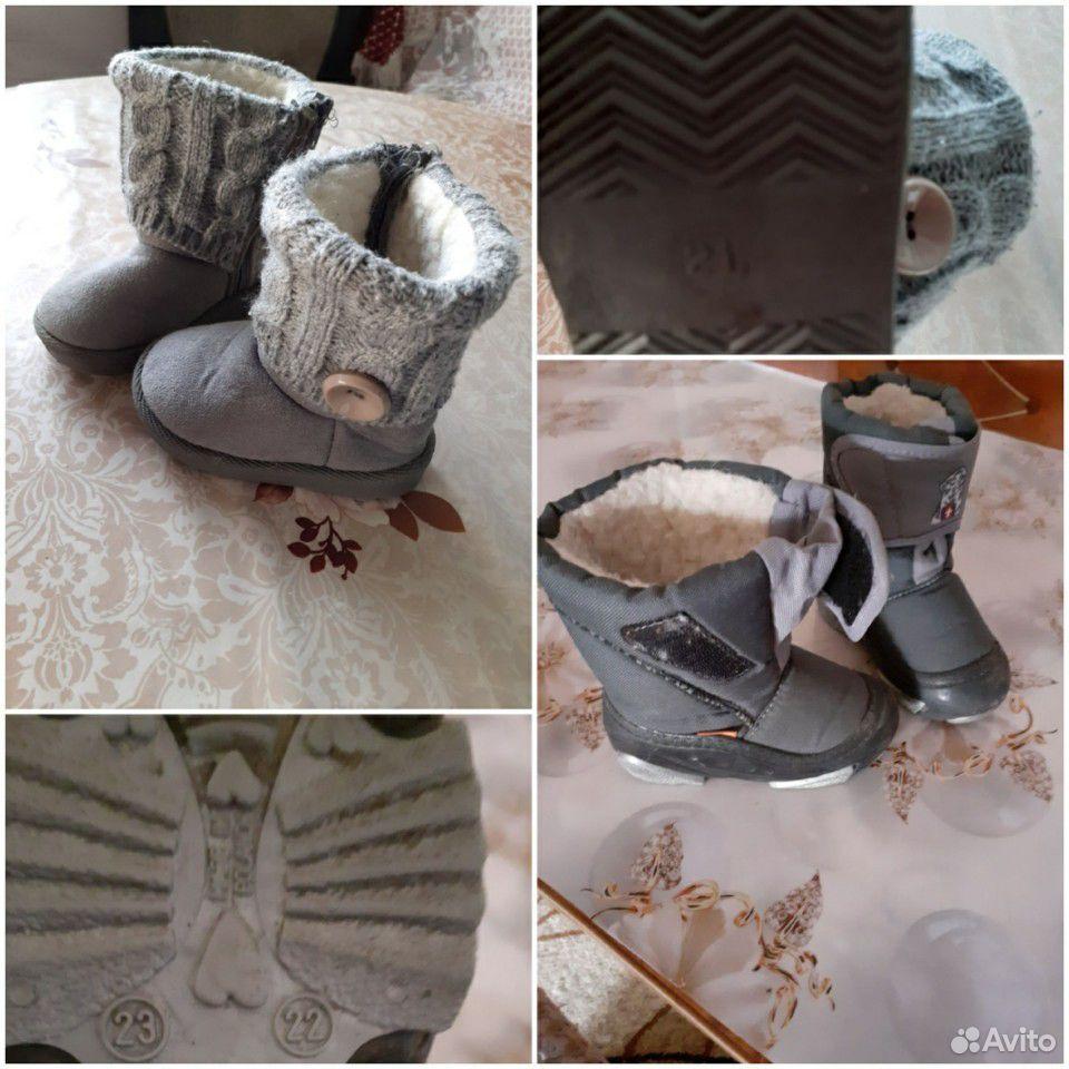 Ботинки, сапожки зимние  89086637410 купить 1