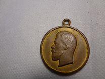 Медаль по отличному выполнению мобилизации