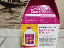 "Краска для волос ""Casting Creme Gloss"" (323)"