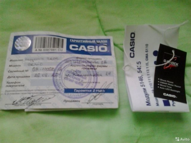 Часы Q-shock / casio