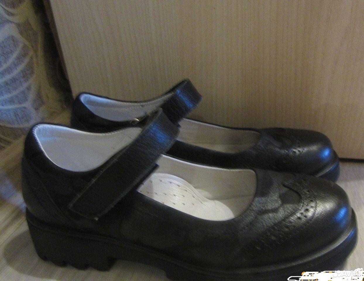 Туфли на девочку  89806881422 купить 2