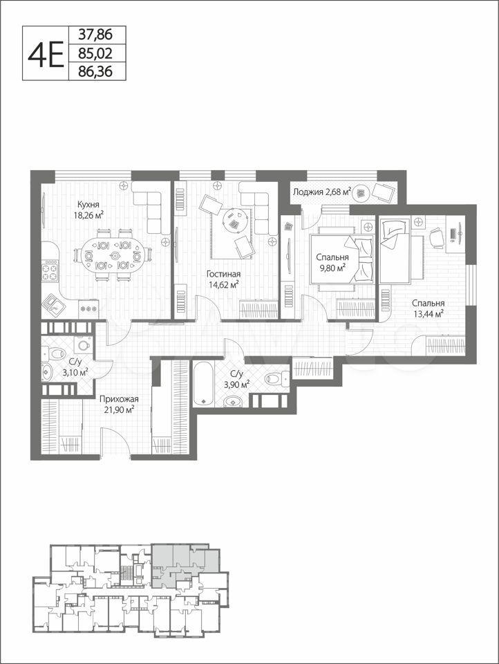 3-к квартира, 86 м², 4/19 эт.  88314107670 купить 1