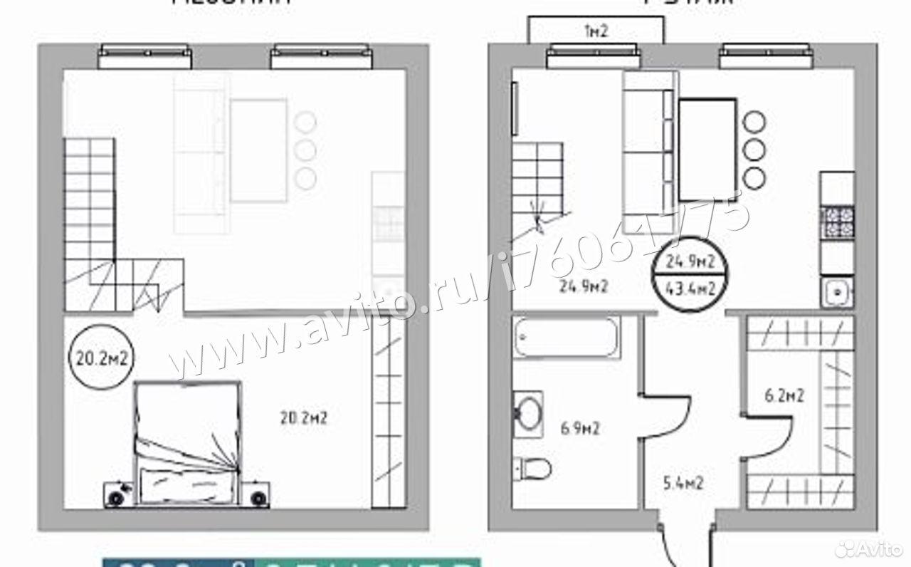 3-к квартира, 63.6 м², 3/4 эт.