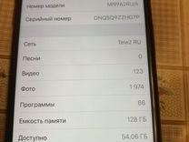 iPhone 7 128 Гб — Телефоны в Геленджике