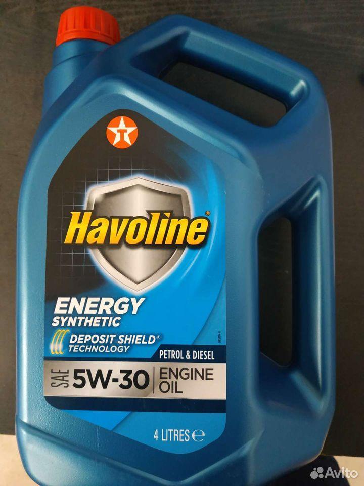 Продам масло моторное  89139691855 купить 1