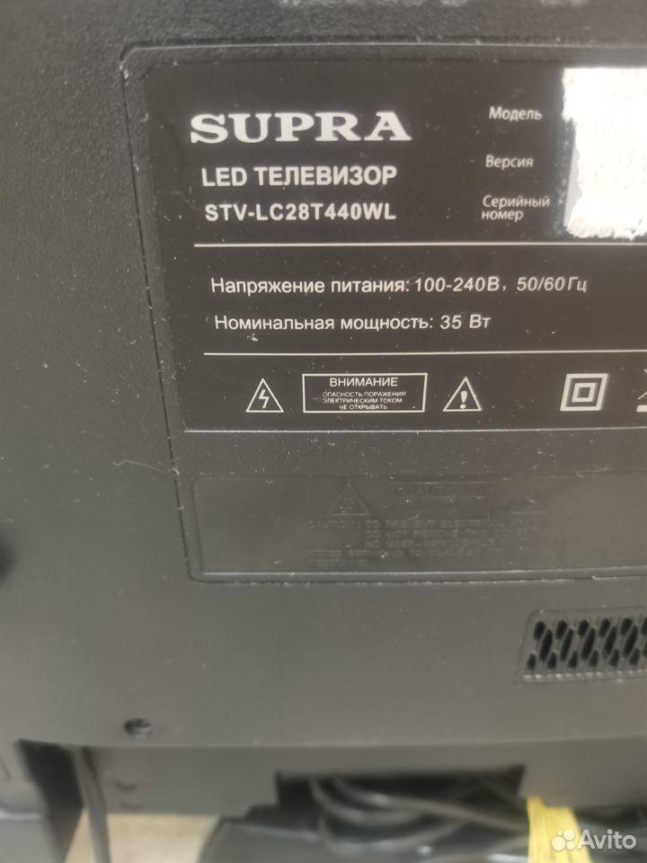 Телевизор supra STV-LC28T440WL (центр)  89093911989 купить 4