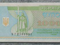 Банкнота, состояние пресс