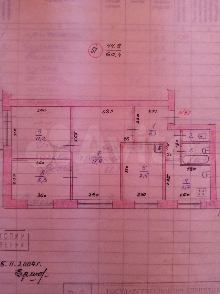 4-к квартира, 60 м², 4/5 эт.  89587493333 купить 1