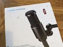 Микрофон студийный Audio Technica AT2020