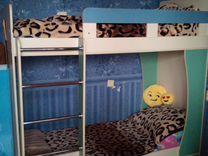 Двухъярусная детская кровать. Торг