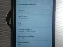 Huawei Ascend G700-U10