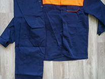 Рабочий кастюм