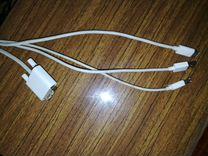 Монитор Apple б/у нерабочий