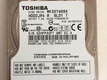 Toshiba 320gb жесткий диск — Товары для компьютера в Краснодаре