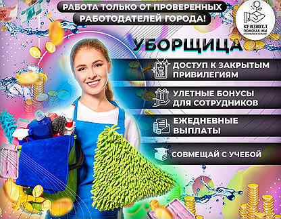 Работа для девушки в нижнем новгороде с ежедневной оплатой девушка модель работы с педагогами