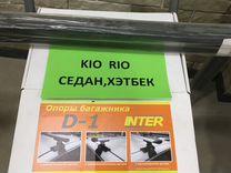 Багажник на крышу KIO RIO