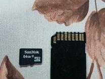 Карта памяти MicroSD на 64 Gb