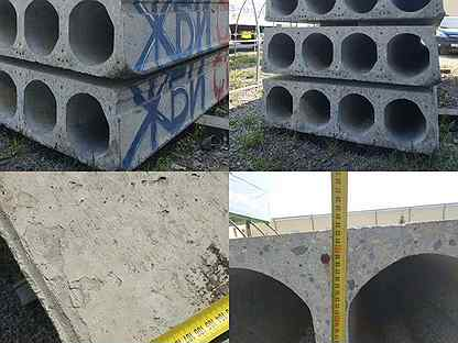 купить бетон в барнауле от жби