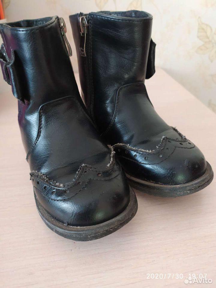 Осенние ботинки для девочки  89532347190 купить 2