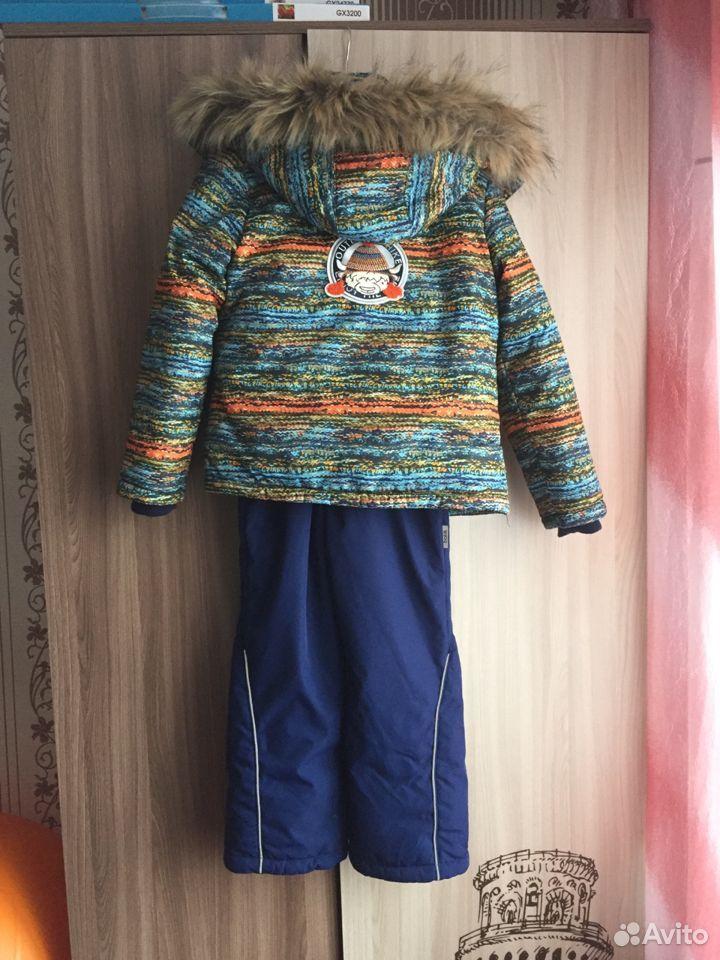 Костюм зимний Батик  89059225831 купить 4