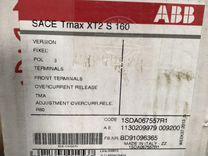 Abb Sace Tmax новые — Ремонт и строительство в Москве
