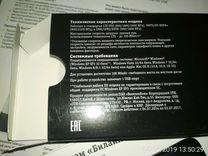 Разлоченный USB модем 3/4G