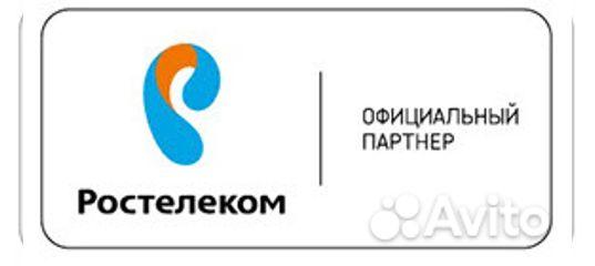 ростелеком самара официальный сайт тарифы на домашний интернет и телевидение