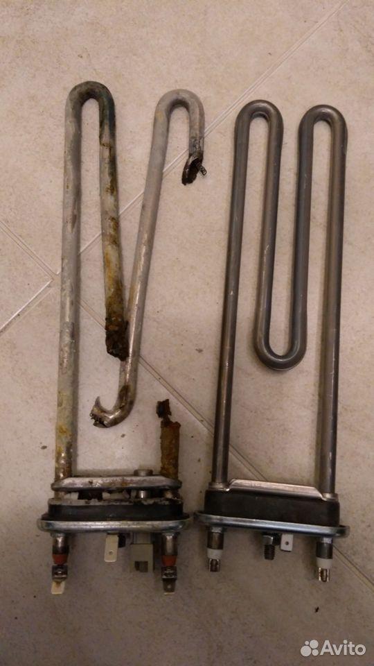 Reparation av tvättmaskiner