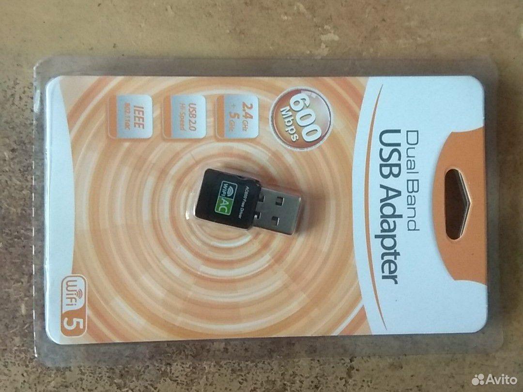 USB wi-fi адаптер 600 мб.с  89521803730 купить 1