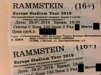Билеты Rammstein (Рамштайн)