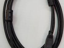 USB A - USB B 1,8 m