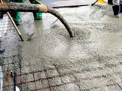 бетон купить нефтегорск
