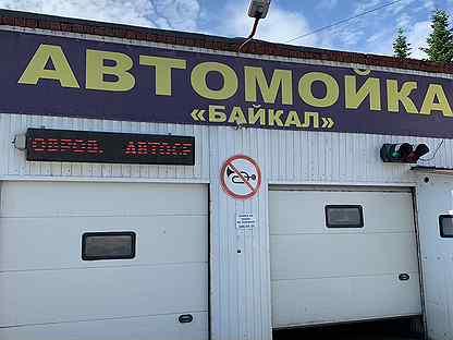 Работа для девушек в новосибирске ленинский район марина уланова