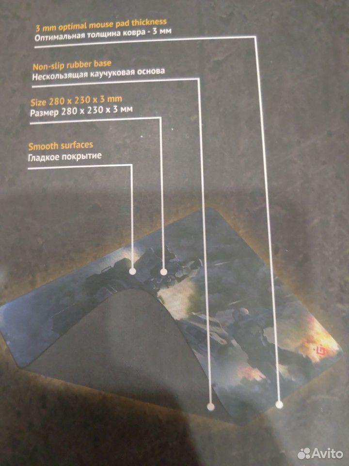 Игровая клавиатура+игровой коврик  89619014979 купить 7