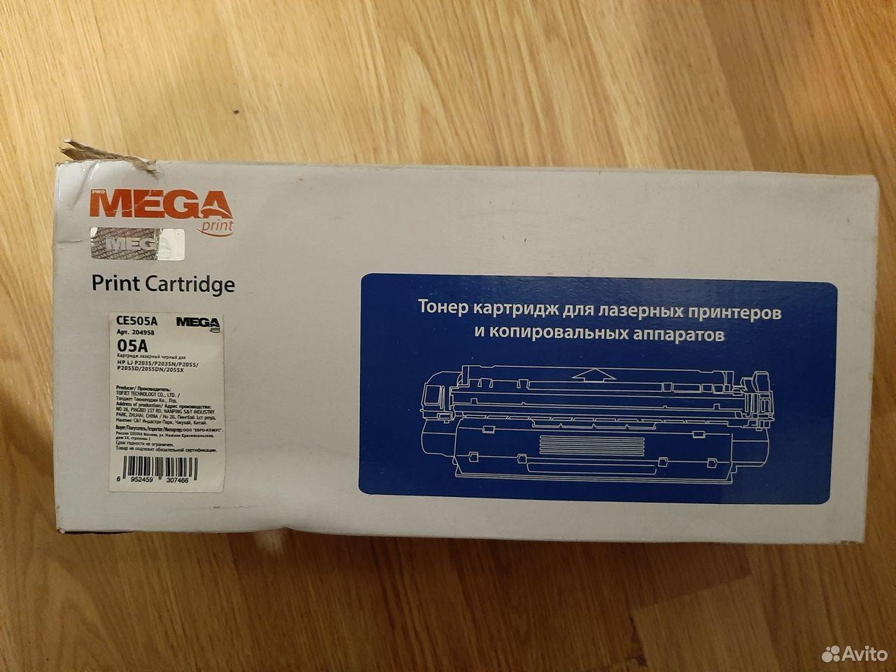 Картридж CE505A  89951222659 купить 1