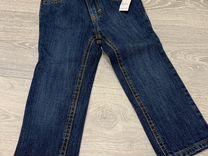 Новые джинсы, 92