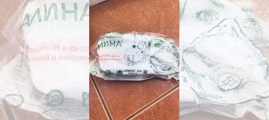 Алина 316 FFP3 R D купить в Санкт-Петербурге   Личные вещи   Авито