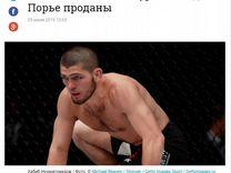 UFC 242. Хабиб Нурмагомедов Дастин Порье