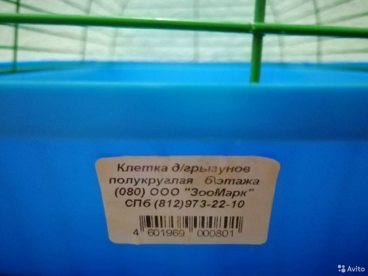 Cage for rodents  89621631169 buy 4