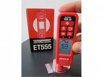Толщиномер Etari ET-555 от оф дилера