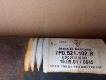Vw Touareg Вал карданный задний 7P0521102R