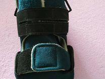 Ботинок Барука