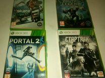 Продам игры Xbox360